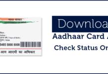 Download Aadhaar Card And Check Status Online