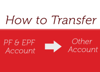 How-to-transfer-PF-&-EPF-account-to-other-Employer