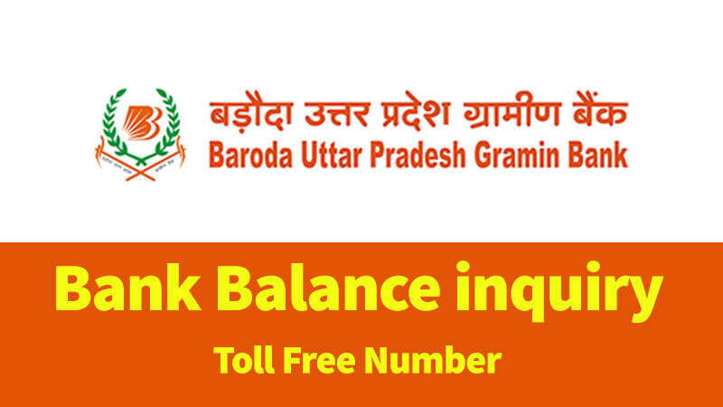 bank of baroda account balance enquiry toll free number