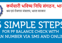 pf balance check with uan number