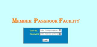 uan passbook