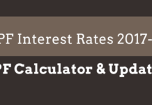 PPF Interest Rates 2017-18