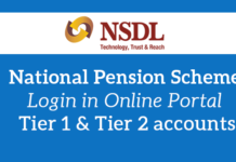 National Pension Scheme Login- Government scheme and misc