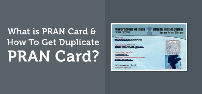 What is PRAN Card & How To Get Duplicate PRAN Card?