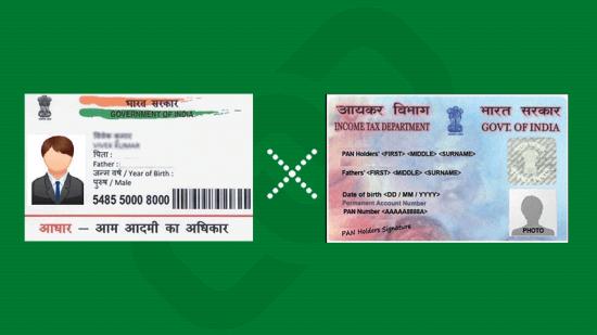 Why Aadhaar PAN linking Fail?