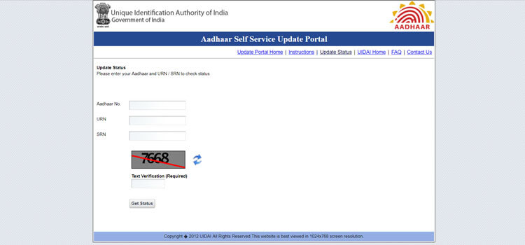 aadhar upadate request